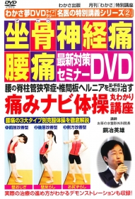 DVD_h1