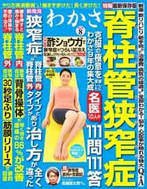 HY01_01_kai